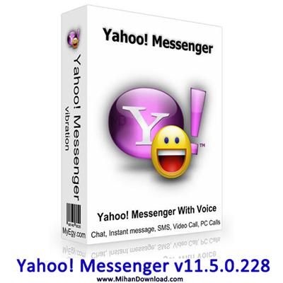 Shahvar شاهوار آرشيو Skype 3 0 بهترین  l4i ir ® Persian Messenger چت فارسي در مسنجر
